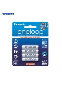 Panasonic Eneloop Rechargeable Battery AAA 750mah (Pack of 4pcs ) Made in Japan
