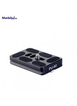 Manbily PU-60 Professional SLR camera Arca Swiss quick release board plate