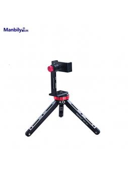 Manbily SP-01 + MT-01 Metal Dekstop Mobile Heavy Duty Travel Table Tripod