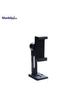 Manbily SP-01 full metal photography desktop mobile phone stand