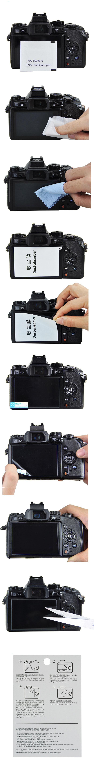 Jjc gsp 5dm4 tempered optical glass camera screen for Canon 5dm4